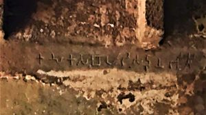 The inscription at Cave 10